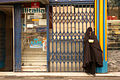 Street Beggar With Hijab.jpg