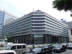 Sumitomo Mitsui Banking Corporation Head Office.jpg