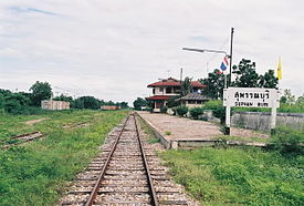 Suphanburi stn.jpg