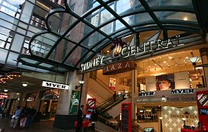 Westfield Sydney - Sydney Central Plaza main entrance off Pitt Street Mall in 2007
