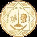TM-2005-1000manat-Independence-b.png