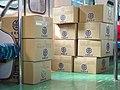 TRA Rice Box corrugated boxes in TRA EMC604 20181027.jpg