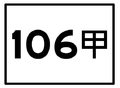 TW CHW106a.png