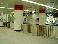 TX Asakusa station gate.jpg