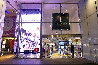 DFS Group - DFS T Galleria in Tsim Sha Tsui, Hong Kong