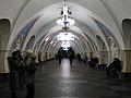 Taganskaya-koltsevaya (Таганская-кольцевая) (5421652124).jpg