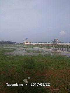 Tagundaing, Kayin State Place in Kayin State, Myanmar