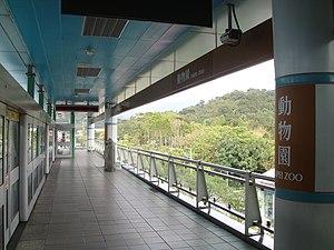 Taipei Zoo Station - Taipei Zoo Station platform