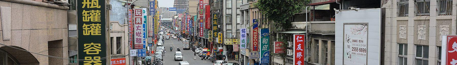 Taipei - Old Taipei banner.jpg