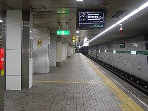 Takaida Station (Higashiōsaka) - Nagata-bound subway platform (2009)
