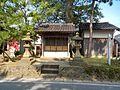 Takenocho Takeno, Toyooka, Hyogo Prefecture 669-6201, Japan - panoramio (4).jpg