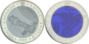 Tantalum - Bimetallic coins minted by the Bank of Kazakhstan with silver ring and tantalum center.