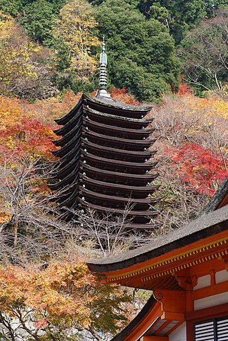 Tanzan Shrine - Image: Tanzan jinja 04s 3200