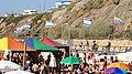 Tel Aviv Pride 2014 44193 (14484332951).jpg