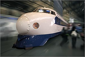 The Bullet Train (4367848988).jpg