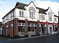 The Chubby Panda Restaurant and Takeaway - geograph.org.uk - 617120.jpg
