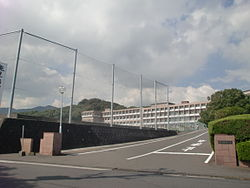 The International University of Kagoshima.JPG