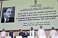 The President, Shri Pranab Mukherjee at the presentation of the Dr. Ambedkar National Award for Social Understanding & Upliftment of Weaker Sections for the year 2011, 2012 and 2014, in New Delhi.jpg