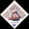 The Soviet Union 1966 CPA 3305 stamp (Modern Tea Set).png