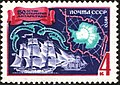 The Soviet Union 1970 CPA 3852 stamp (Sloops-of-war Mirny and Vostok and Antarctic Map with Expedition Route).jpg