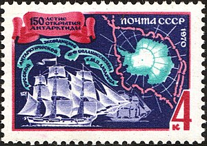 First Russian Antarctic Expedition - A 150-year anniversary of expedition Soviet postal stamp (1970)