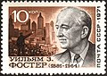 The Soviet Union 1971 CPA 4066I stamp (CPA 4066 with incorrect death date 1964).jpg