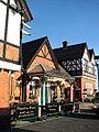 The Station House - entrance - geograph.org.uk - 1084860.jpg