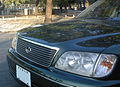 The grille of an LS 400.jpg