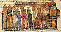 The mother of the Russian sovereign Svjatoslav, Olga along with her escort from the Chronicle of John Skylitzes.jpg
