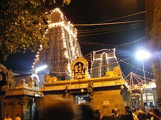 Annamalaiyar Temple - Temple during Karthigai Deepam festival