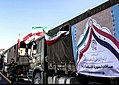 Thousands of tons of Iranian aid to the people of Deir-Al-Zor 04 (2).jpg