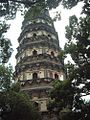 Tigerhill Pagoda (云岩寺塔) - Cloud and Cliff Pagoda - panoramio.jpg