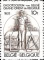 Timbre du Grand Orient de Belgique, datant de 1982..png
