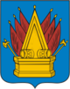 Tobolsk COA (Tobolsk Governorate) (1785).png