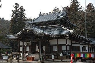 Chūgoku 33 Kannon Pilgrimage - Tanjō-ji