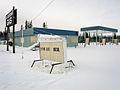 Tok, Alaska (16799956215).jpg