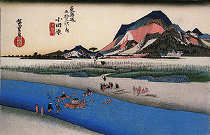 Odawara - Odawara-juku in the 1830s, as depicted by Hiroshige in The Fifty-Three Stations of the Tōkaidō