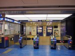 Tokyo Monorail Haneda Airport International Terminal Station Train Ticket Barriers.jpg