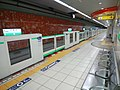 Tokyo SendagiStation PlatformGate 2020.jpg