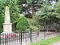 Tong Park war memorial - geograph.org.uk - 32376.jpg