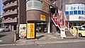 Torikizoku Kamiotai 20190210.jpg