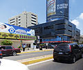 Torre de Cristal de la Avenida 5 de Julio, Maracaibo, Venezuela.JPG