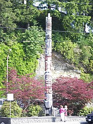 Totem pole in Prince Rupert, British Columbia 4.jpg
