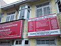 Tourist Information center shimla.jpg