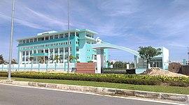 Trường Đại học Kỹ thuật Y Dược Đà Nẵng, cơ sở 2.jpeg