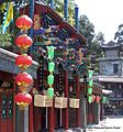 Traditional Shop @ Summer Palace, Beijing, China - panoramio.jpg