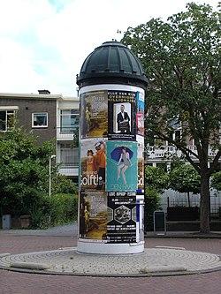 Trafozuil Emmapark, Den Haag.jpg