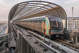 Daxing line Railway line of Beijing Subway