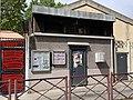 Transformateur Électrique Rue Parmentier Montreuil Seine St Denis 2.jpg