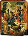 Troitskiye tabletki - Nativity of Mary.jpg